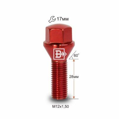 Болт M12X1,50X28 Красный Хром Конус с выступом ключ 17 мм C17A28 R-Cr