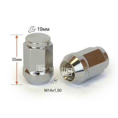 Гайка M14X1,50 Хром высота 34 мм Конус с выступ., закр., кл.19мм 801448 Cr D8 Cr