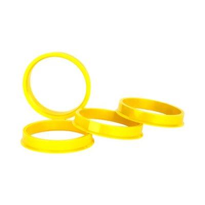 Кольцо центровочное 72,6-58,1 h=6мм ВСМПО (к-т 4 шт.)