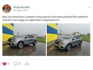 """Отзывы из нашей группы """"Азовдиск"""" Вконтакте"""