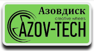 Азов-Тэк